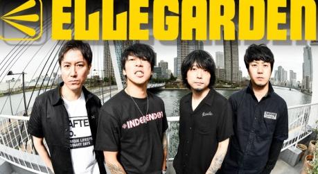エルレガーデン(ELLEGARDEN)が復活!ライブの日付はいつ?会場の場所はどこ?チケットの販売は?