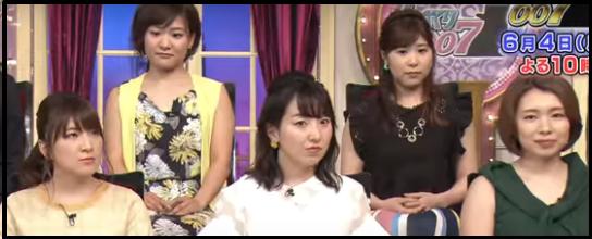 【しゃべくり007】カーリング女子(カー娘)が会いたい人は誰?