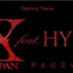 XJAPANの新アルバム2018の発売日はいつ?収録曲に「Red Swan」も?