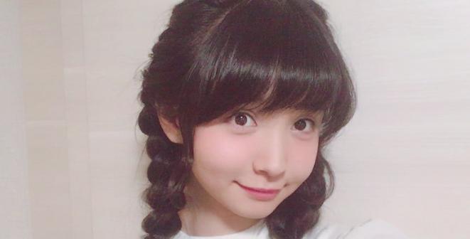 窪田彩乃高校大学どこ事務所プロフィール