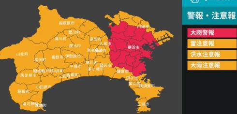 横浜市大雨警報で電車ダイヤや運行状況・遅延への影響はある?