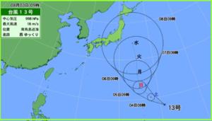 台風13号関東東京上陸いつ