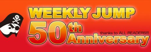 ジャンプのアニメ無料配信・YouTubeチャンネルはここ!期間やタイトルもチェック!