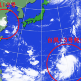 台風13号関東東京上陸いつピーク天気影響