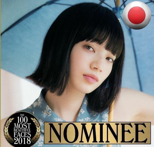 最も美しい顔2018ランキング1位日本人ノミネート