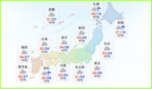 金沢まつり花火大会台風20号中止延期