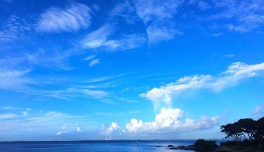 台風24号飛行機欠航遅延運休影響JAL