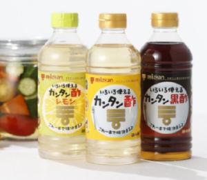 酢ベジカンタン酢