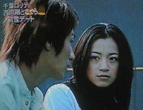 田中圭嫁さくらインスタグラム