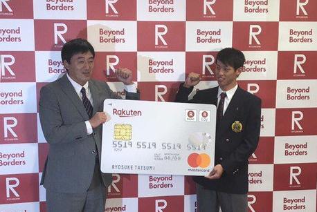 辰巳涼介選手が楽天から1位指名!