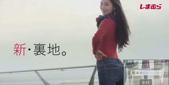 しまむらcm女性モデル高田有紗プロフィールインスタ