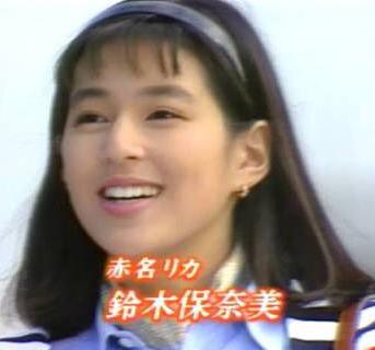 鈴木保奈美さんの若い頃は可愛いですね