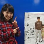 なつぞら子役キャストに平尾菜々花が抜擢!出演ドラマや映画・千原ジュニアが絶賛した演技力を調査!