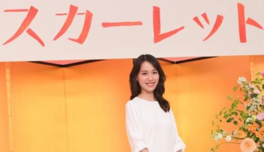 戸田恵梨香ヒロインの朝ドラはいつから放送?相手役(キャスト)や内容を調査!