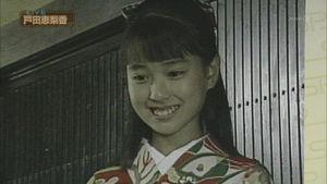 戸田恵梨香の子役時代
