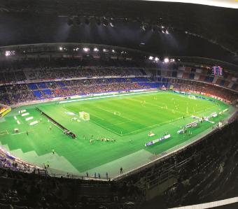 横浜総合国際競技場