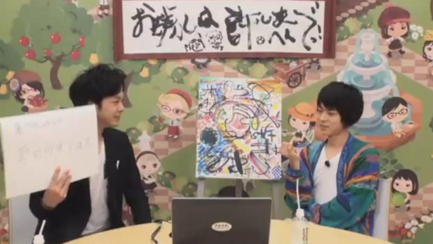 中村倫也と菅田将暉がネット番組で共演