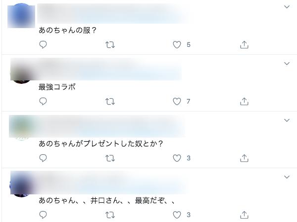 ツイッター 井口 理