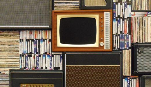 27時間テレビ2018の視聴率は低い?つまらない・面白いという声で割れてる!