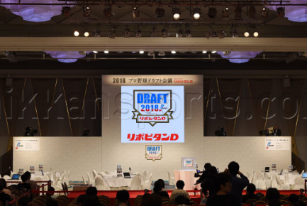渡辺佳明さんがドラフト2018で指名されましたね!