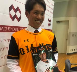 高橋優貴選手の出身高校はどこなんでしょうか。