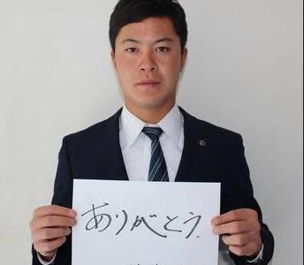渡辺佳明さんの母親にありがとうの気持ちが込められてます。