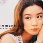 永野芽郁の写真集の衣装は私服!ブランドはどこなのか調査した!