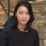 小川彩佳アナの夫・豊田剛一郎の父親は政治家の豊田潤多郎!