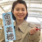 金澤美穂,子役時代