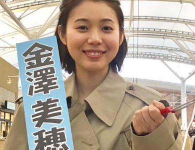 金澤美穂の子役時代がかわいい!13歳でガリレオに出演!【画像】