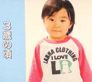 寺田心,3歳,デビュー